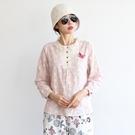 正韓 棉麻鏤空刺繡蕾絲領上衣 (BHHA) 預購
