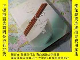 二手書博民逛書店2006年香格里拉的私房菜罕見布面精裝8開《香品彩傳》 Esse