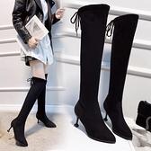 細跟短靴 過膝長靴女高跟冬季細跟靴子性感尖頭瘦腿彈力靴秋款小個子高筒靴 歐歐