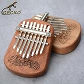 拇指琴 GECKO壁虎拇指琴卡林巴8音kalimba抖音琴初學者樂器手指鋼琴迷你 8號店