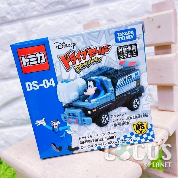 TOMICA 多美小汽車 米奇妙妙保衛隊 DS-04 高飛 小汽車 COCOS TO250