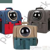 寵物外出包 貓咪外出包狗籠子太空艙寵物包貓包貓背包狗包外出箱便攜雙肩背包  居優佳品igo