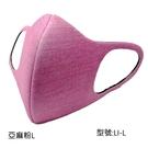 MIT台灣製立體3D口罩 時尚造型無氣味 平日防護及造型 迷彩新花色 水洗環保