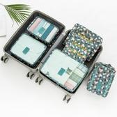 大容量旅行收納袋 行李箱分裝袋 化妝包 便攜套裝 旅游洗漱包
