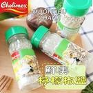 越南 Cholimex 越之味 鮮美檸檬椒鹽 90g 檸檬椒鹽 調味 調味鹽 越式 料理 烤肉 海鮮 燒肉 中秋