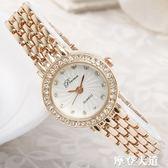 手鏈錶女士手錶女款時尚潮流女生手錶女學生韓版簡約防水休閒大氣QM『摩登大道』
