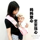 抱娃神器寶寶坐凳腰背帶大寶寶外出輕便簡易夏季抱帶前抱式防 【快速出貨】
