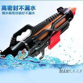 玩具水槍 水槍玩具男孩噴水槍兒童成人高壓噴射夏天戶外戲水大號抽XW 全館免運