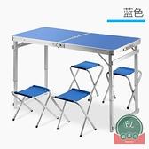 家用簡易折疊餐桌椅便攜式折疊桌戶外折疊桌子【福喜行】