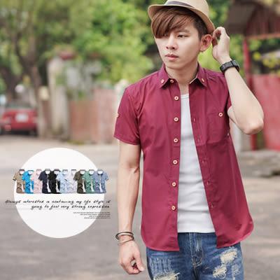 襯衫 電繡小蘑菇素面短袖襯衫【N9537J】