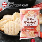 日本 Honda 蝦風味煎餅 86g 餅乾 煎餅 蝦味餅乾 米果 蝦子 蝦子餅乾 蝦餅