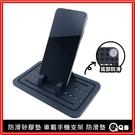 手機平板桌面可調支架 矽膠支架 可伸縮支架 車載 調節支架 S05 車用手機支架 手機支架 平板支架