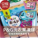 【豆嫂】日本雜貨 P&G ariel 3...
