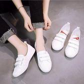 護士鞋 夏季粘扣鏤空透氣淺口小白鞋女學生平底無鞋帶軟底皮面舒適護士鞋 維多