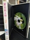 挖寶二手片-P17-271-正版DVD-韓片【賽柏格之戀/DTS 紙盒】-浪漫滿屋-RAIN*林秀晶(直購價)