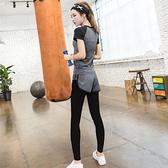 瑜伽服 套裝女休閒跑步服夏秋健身衣速幹初中生長袖兩件套~端午節特惠~