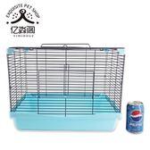 倉鼠籠小倉鼠用品籠子金絲熊松鼠47基礎籠別墅雙層 聖誕交換禮物