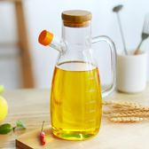 日式加厚家用玻璃油壺廚房防漏油瓶醬油調味瓶油罐醋瓶醬油瓶香油 【快速出貨八折免運】