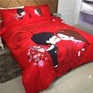 新款大紅結婚慶四件套卡通情侶人物床單4件套雙人被套 青梅竹馬(床單款)