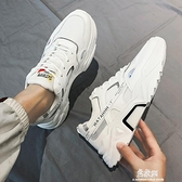 小白鞋2020新款秋季男鞋百搭運動休閒跑步韓版潮流小白板鞋增高老爹潮鞋 易家樂