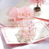 高端賀卡3D立體折疊情侶手工創意感謝信送禮物生日小卡片【倪醬小鋪】