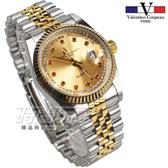 valentino coupeau 范倫鐵諾 半金 不鏽鋼 男錶 石英錶 時刻鑲鑽 日期顯示窗 蠔式 VN12169半金