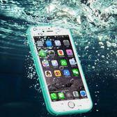 蘋果 iPhone 7/8/7 Plus 蘋果 新款 手機殼 超薄 tpu 防水 全包 防塵 防摔 保護套 i7 plus