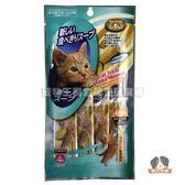 【寵物王國】魔法村Pet Village/PV貓專用化毛配方慕斯泥(鮪魚)14gx4入