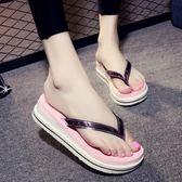 韓版夏季時尚夾腳坡跟耐磨涼拖鞋女防滑
