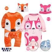 連身衣 FOX 可愛 討喜 薄款 棉質 舒適 附帽子 長袖 包屁衣 四款 寶貝童衣