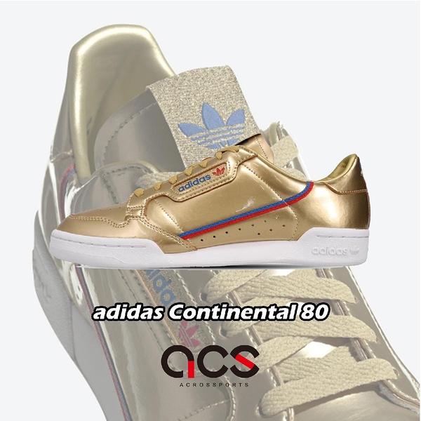 【五折特賣】adidas 休閒鞋 Continental 80 金 白 男鞋 女鞋 運動鞋 【ACS】 FW5352