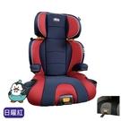 (宅配免運) KidFit 成長型安全汽座:chicco 安全座椅