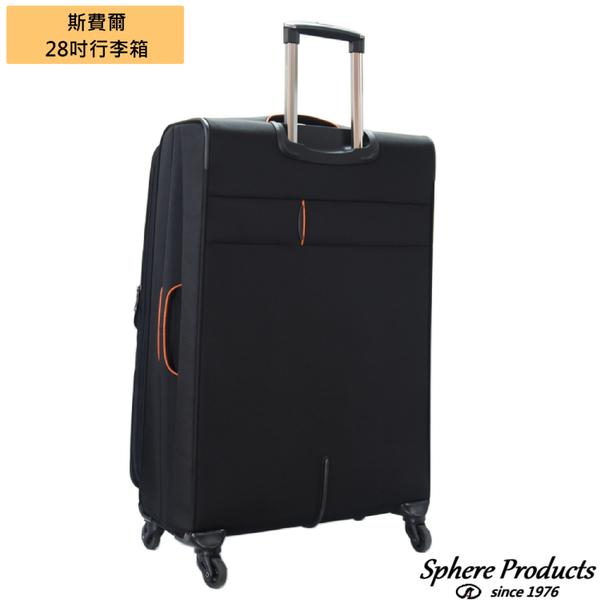 行李箱 28吋 布箱 軟箱 萬向靜音輪 DC1122A-BL 黑色 Sphere 斯費爾專賣