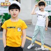 男童夏裝短袖t恤新款中大童半袖上衣兒童夏季薄體恤韓版潮裝 Cocoa
