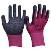勞保手套 包郵越祥皺紋塑膠手套浸膠耐磨防滑橡膠工作勞保防護膠皮手套