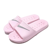 Nike 拖鞋 Wmns Kawa Shower 粉紅 灰 女鞋 防水 涼拖鞋 運動拖鞋 【ACS】 832655-601