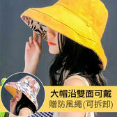 印花大帽沿遮陽帽 雙面可戴 防曬帽 漁夫帽 遮陽帽 帽子 雙面 雙色 遮陽 海邊 度假