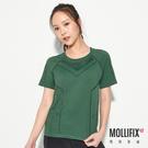 Mollifix 瑪莉菲絲 無縫網眼透氣短袖訓練衣 (橄綠)