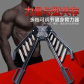 臂力器健身器材家用可調節臂力器40kg臂力棒50kg男訓練胸肌WY【七夕節好康搶購】