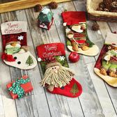 聖誕樹裝飾 高檔大號兒童圣誕節裝飾立體圣誕襪子禮物袋老人 nm12732【歐爸生活館】