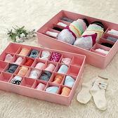 【新年鉅惠】內衣收納盒 塑料抽屜內褲收納盒襪子收納盒箱28格整理盒
