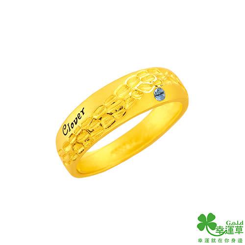 幸運草金飾 沸騰 黃金/水晶戒指-大