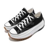 Converse 休閒鞋 Run Star Hike Low 黑 白 男鞋 女鞋 低筒 鋸齒鞋 厚底 【ACS】 168816C