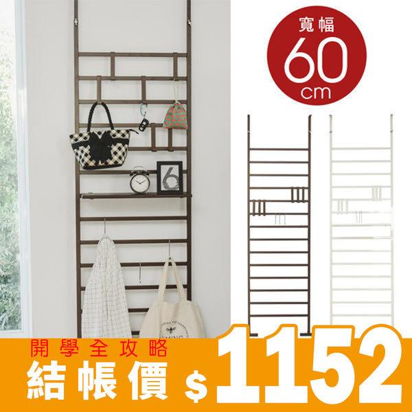 收納櫃 置物架 收納架 置物架【E0032】無印落地式萬用木板掛架60cm MIT台灣製 收納專科