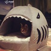 貓窩夏天涼爽封閉式貓睡袋貓墊子寵物用品貓咪房子貓屋可拆洗貓床     伊芙莎