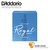 3號竹片►美國 RICO ROYAL 豎笛/黑管 竹片 Bb Clarinet (10片/盒)