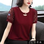 2021年夏裝韓版大碼女裝短袖T恤女士雪紡上衣服寬鬆顯瘦短款【全館免運】