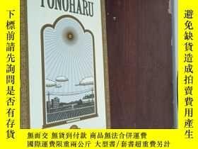 二手書博民逛書店罕見tonoharu【精裝本】Y12880 part one pliant press 出版2008