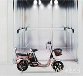新款電動自行車帶腳蹬女式兩輪小型電瓶車鋰電池電動車成人  nm3310 【Pink中大尺碼】