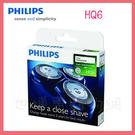 可刷卡◆PHILIPS飛利浦 (一盒三顆...